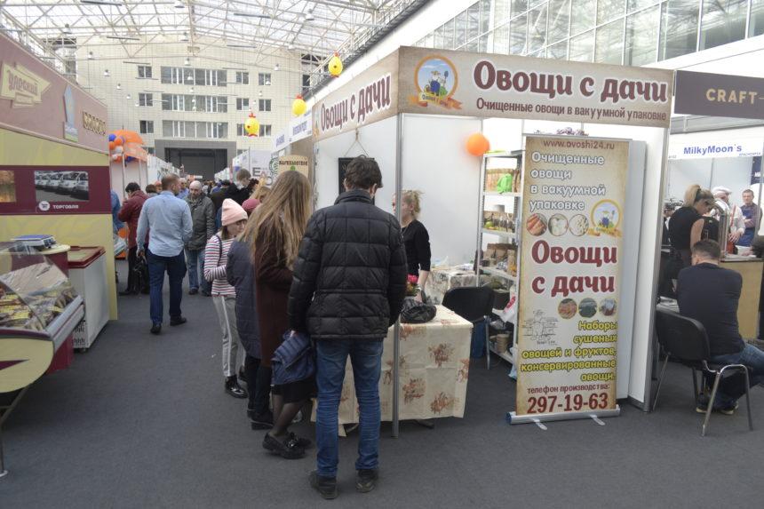 Фотоотчет с выставки «Пищевая индустрия. HoReCa»